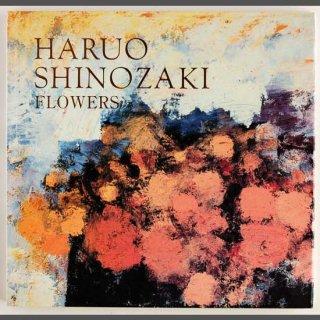 篠崎 晴夫 Flowers 図録