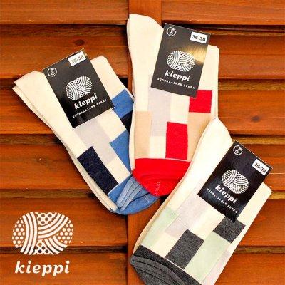 kieppi(キエッピ) フィンランド製 レディースソックス 23cm-25cm