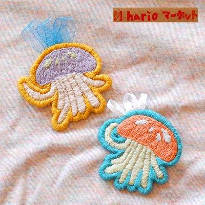 M hario マーケット(エムハリオマーケット) クラゲ刺繍ブローチ