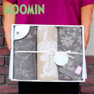 MOOMIN(ムーミン) 日本製 今治 タオル ギフトセット おしゃれ&かわいい フェイスタオル×2とウォッシュタオルのセット