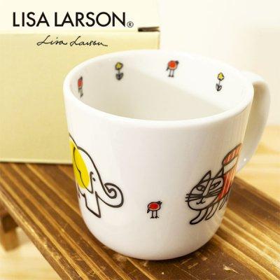 LISA LARSON(リサラーソン) 子供マグカップ 北欧おしゃれ&かわいいマグカップ