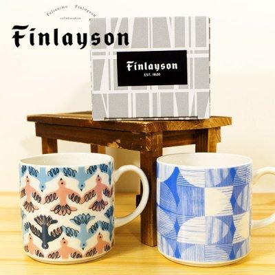 Finlayson(フィンレイソン) フィンランド独立100周年マグカップ 北欧おしゃれ&かわいいマグカップ