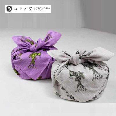 コトノワ風呂敷 コトノワ×ヘイニ・リータフフタ 綿風呂敷 Lintu(リンツ)約50cm