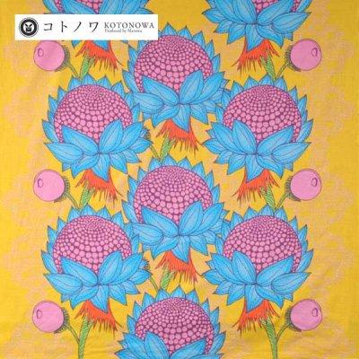 コトノワ風呂敷 コトノワ×ヘイニ・リータフフタ 綿風呂敷 Dora(ドーラ)約100cm