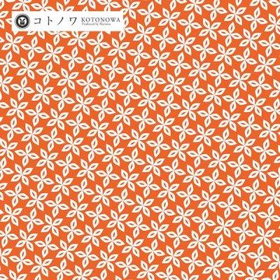コトノワ風呂敷 コトノワ×ヴィータサロ ユホ 綿風呂敷 Aurinko(アウリンコ)約100cm