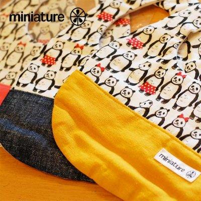 miniature(ミニチュア) リバーシブル ベビースタイ パンダ 赤ちゃん用のよだれかけ