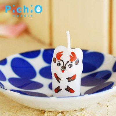 pichio candle(ピチオキャンドル) トナカイ キャンドル 北欧おしゃれ&かわいいキャンドル