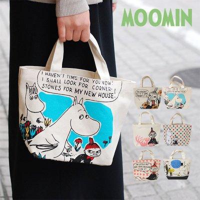 MOOMIN(ムーミン) マチ付きランチバッグ レディースのかわいい小さめトートバッグ