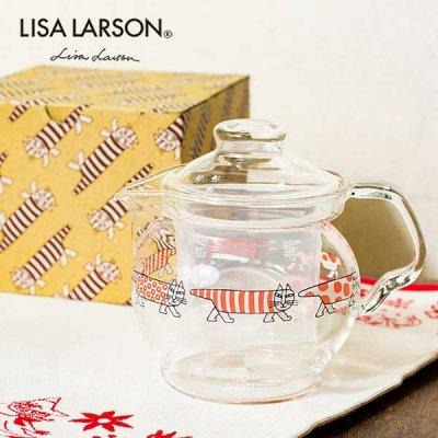 LISA LARSON(リサラーソン) チャミエルVフィルター茶こし付ポット 490ml 北欧おしゃれなティーポット