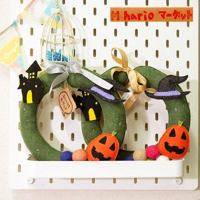 M hario マーケット(エムハリオマーケット) ハロウィンリース ハロウィンの可愛いリース