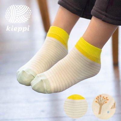 kieppi(キエッピ) ベビーソックス お洒落なデザインが可愛い赤ちゃん用の靴下
