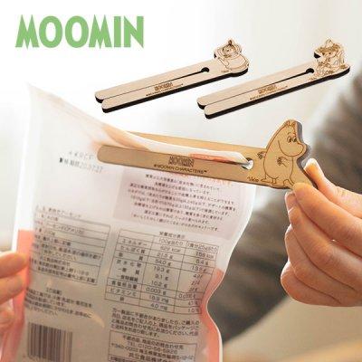 MOOMIN(ムーミン) バッグキーパー コーヒーや紅茶、お菓子など湿気や乾燥から食品を守ります