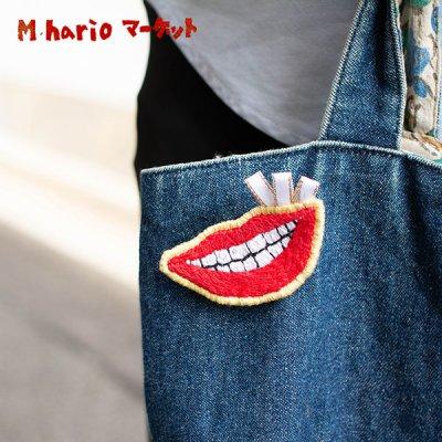 M hario マーケット(エムハリオマーケット) 刺繍ブローチ 真っ赤なクチビルが目を引くブローチ