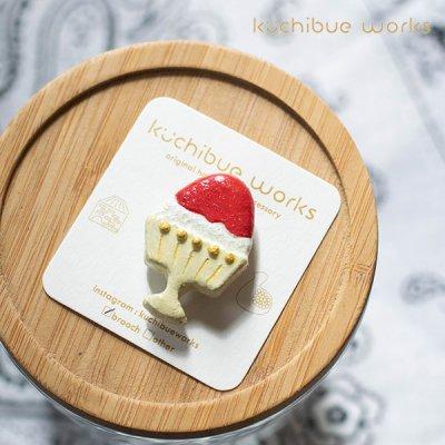 kuchibueworks(クチブエワークス) かき氷陶器ブローチ 可愛いかき氷ブローチ