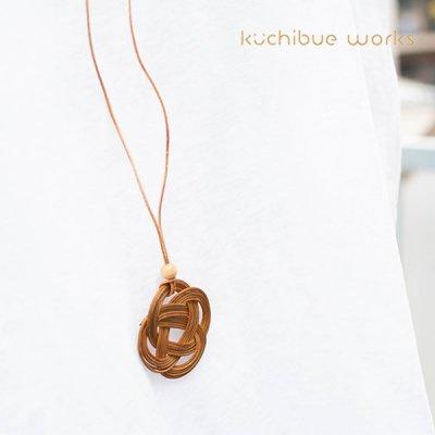 kuchibueworks(クチブエワークス) コーヒー染めラタンネックレス 大ぶりなので目を引くネックレス