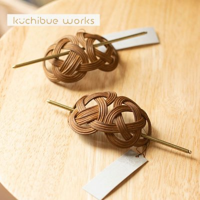 kuchibueworks(クチブエワークス) コーヒー染めラタンマジェステ お洒落になるラタンマジェステ