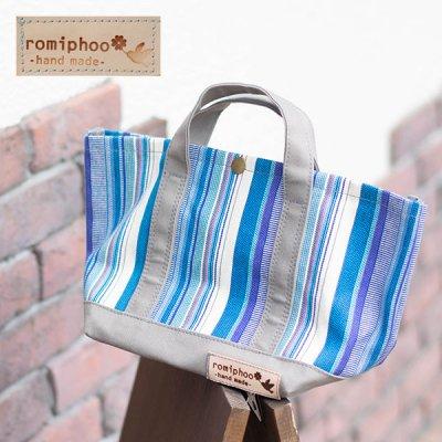 romiphoo(ロミプー) 帆布トートランチバッグ 持ち手短めの可愛いストライプバッグ
