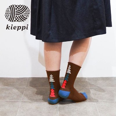 kieppi(キエッピ) フィンランド製 レディースショートソックス 23cm-25cm 配色カラーが可愛い靴下