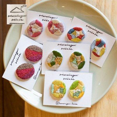 Hanamuguri&Hanamuguri house 刺繍直結ピアス 配色カラーが可愛いアクセサリー