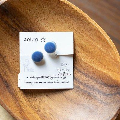 aoi.ro(アオイロ) 美濃焼ノンホール 丸タイルを使ったシンプルなノンホールピアス