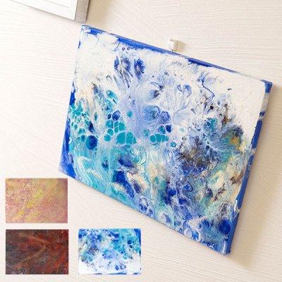 cHiYako お洒落なインテリアになるキャンバス絵画 抽象的で様々な色が重なったフルイドアート