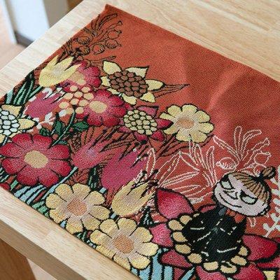 MOOMIN(ムーミン) 花と一緒に ゴブラン織り ランチョンマット ゴブラン織りで高級感のあるランチマット