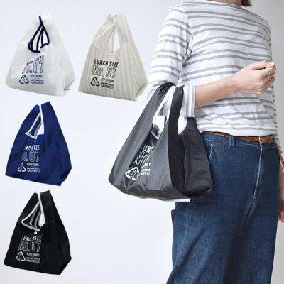 PETTIT マイバッグ フラット 軽量で折りたためる買い物バッグ ショッピングバッグ コンパクト レジバッグ 折りたたみ コンビニサイズ