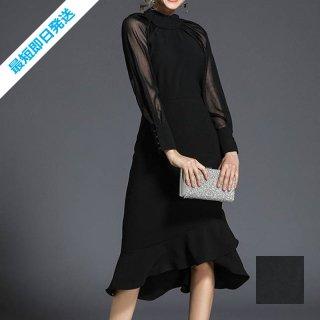 【即納】韓国 ファッション ワンピース パーティードレス ロング マキシ 春 秋 冬 パーティー ブライダル SPTX8713 結婚式 お呼ばれ シースルー ハイネック マー 二次会 セレブ きれいめ