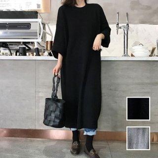 韓国 ファッション ワンピース 秋 冬 カジュアル PTXG190  リブニットワンピース ミモレ ビッグシルエット オルチャン シンプル 定番 セレカジ