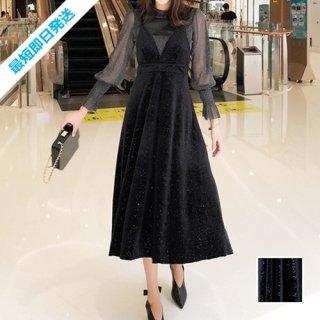 【即納】韓国 ファッション パーティードレス 結婚式 お呼ばれドレス セットアップ 春 秋 冬 パーティー ブライダル SPTXG143  シースルー ロングカフス キャミワ 二次会 セレブ きれいめ