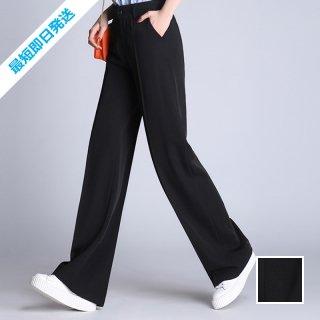 【即納】韓国 ファッション パンツ ボトムス 夏 春 カジュアル SPTXE501  センタープレス ワイド オフィス パーティー 着回し エレガント フォーマル オルチャン シンプル 定番 セレカジ