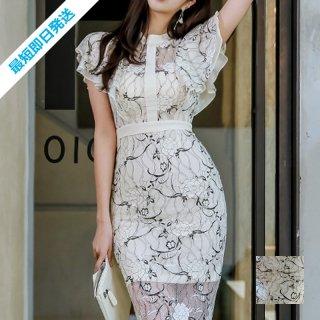 【即納】韓国 ファッション ワンピース パーティードレス ひざ丈 ミディアム 春 夏 パーティー ブライダル SPTXF847 結婚式 お呼ばれ 袖コンシャス タイト ミディ 二次会 セレブ きれいめ