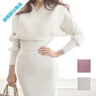 【即納】韓国 ファッション パーティードレス 結婚式 お呼ばれドレス セットアップ 秋 冬 パーティー ブライダル SPTXH305  ボリューム袖 リブニット ウエストマー 二次会 セレブ きれいめ