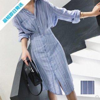 【即納】韓国 ファッション ワンピース 春 夏 秋  カジュアル SPTXH470  タイト タック Yライン エレガント リゾート オルチャン シンプル 定番 セレカジ