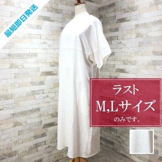 【即納】韓国 ファッション ワンピース 春 夏 カジュアル SPTXI416  袖コンシャス ゆったり 体型カバー ラフ オルチャン シンプル 定番 セレカジ