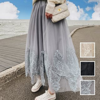 韓国 ファッション スカート ボトムス 春 夏 秋 カジュアル PTXJ486  シースルー オールレース フレア マキシ丈 オルチャン シンプル 定番 セレカジ