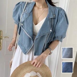 韓国 ファッション アウター ブルゾン 春 夏 カジュアル PTXL140  パフスリーブ ライダース風 ショート デニム オルチャン シンプル 定番 セレカジ