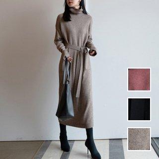 韓国 ファッション ワンピース 秋 冬 カジュアル PTXL596  タートル ゆったり リブニット ウエストマーク オルチャン シンプル 定番 セレカジ