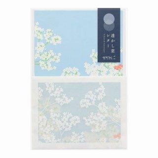 【MIDORI】レターセット  透かし窓 花柄【ラスト1個】