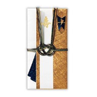【ホールマーク】ご祝儀袋  寿スリム男金色  ご結婚御祝 / たとう