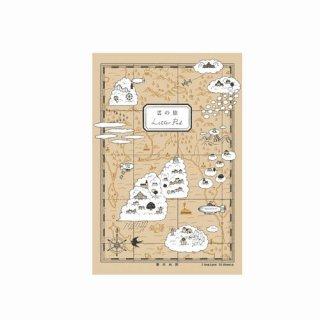 【九ポ堂】雲の旅レターパッド