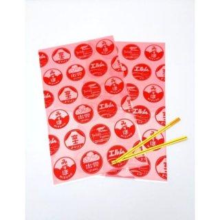 【トレニアート】 ラッピングバック  ヘッドマーク  RED