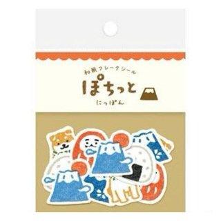 【古川紙工】 和紙フレークシール ぽちっと にっぽん【ラスト1個】