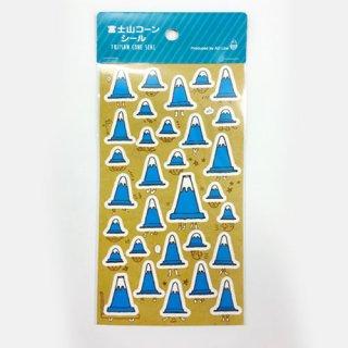 富士山コーンシール