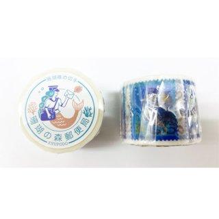 【九ポ堂】マスキングテープ  珊瑚の森郵便局・珊瑚礁の切手