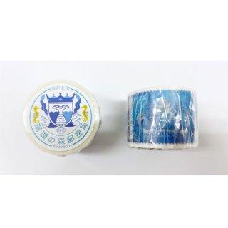 【九ポ堂】マスキングテープ  珊瑚の森郵便局・海の王国