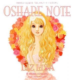 【KOKUYO】おしゃれノート LIZ LISA