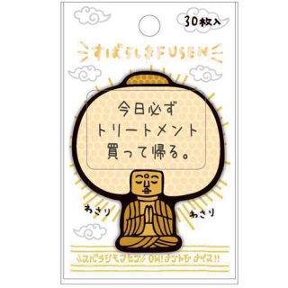 【カミオジャパン】すばらしきFUSEN/五劫思惟阿弥陀
