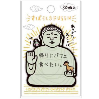 【カミオジャパン】すばらしきFUSEN/大仏