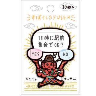 【カミオジャパン】すばらしきFUSEN/阿修羅